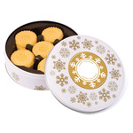 Share tin 24 x Shortbread biscuits
